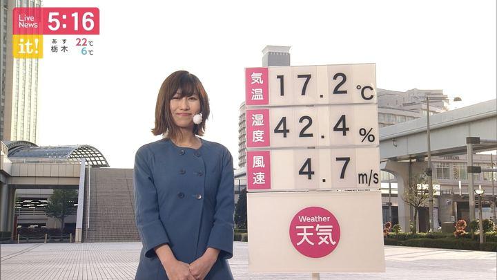 2019年04月16日酒井千佳の画像05枚目
