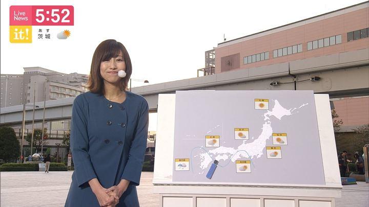 2019年04月16日酒井千佳の画像09枚目