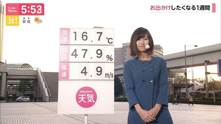 2019年04月16日酒井千佳の画像10枚目