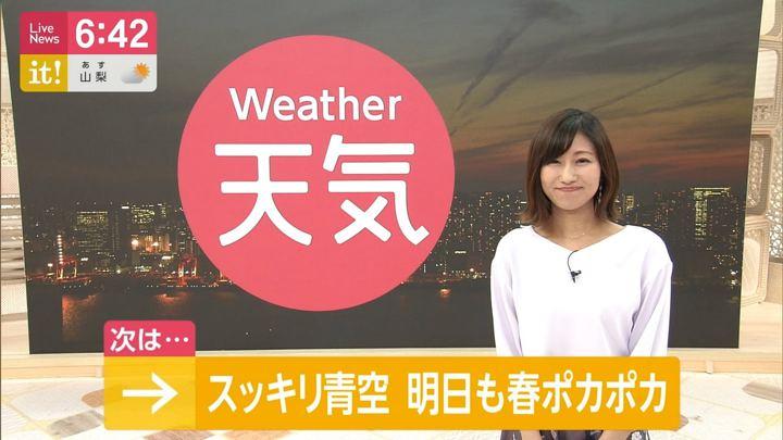 2019年04月16日酒井千佳の画像12枚目