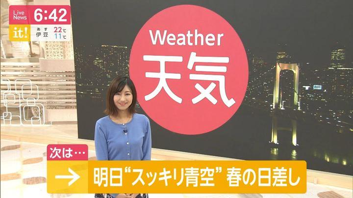 2019年04月17日酒井千佳の画像09枚目