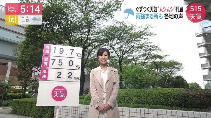 2019年04月24日酒井千佳の画像01枚目