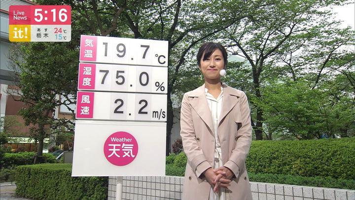 2019年04月24日酒井千佳の画像02枚目