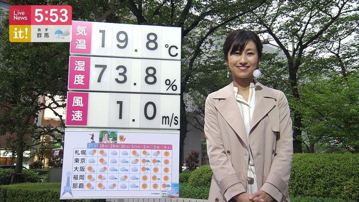 2019年04月24日酒井千佳の画像06枚目