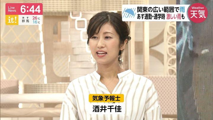 2019年04月24日酒井千佳の画像07枚目