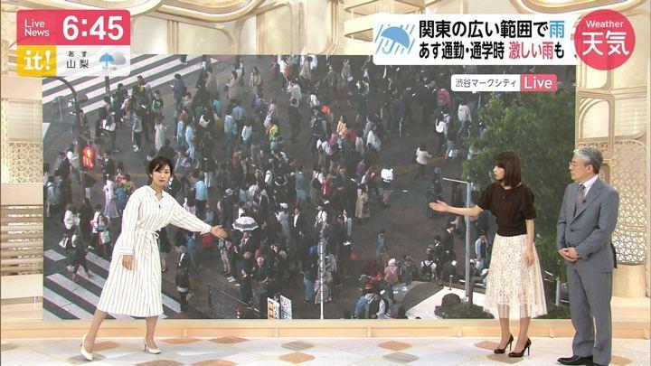 2019年04月24日酒井千佳の画像08枚目