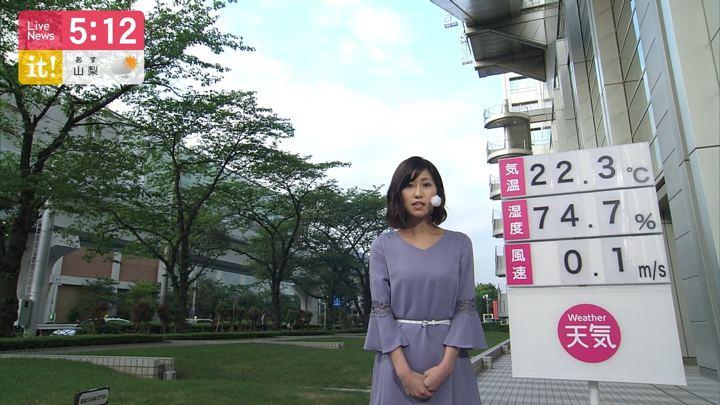 2019年04月25日酒井千佳の画像01枚目