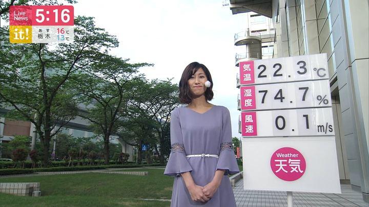 2019年04月25日酒井千佳の画像03枚目