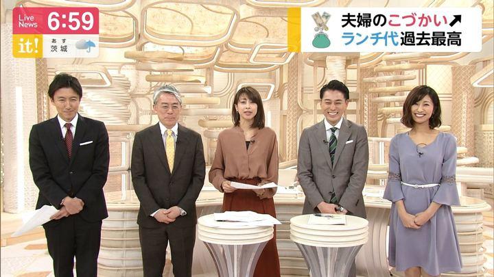 2019年04月25日酒井千佳の画像12枚目