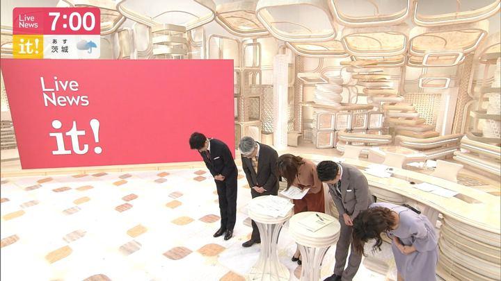 2019年04月25日酒井千佳の画像13枚目