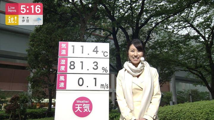 2019年04月26日酒井千佳の画像04枚目