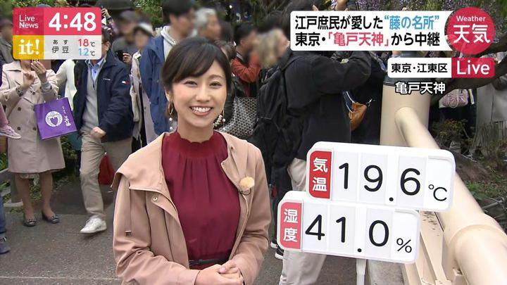 2019年04月29日酒井千佳の画像01枚目