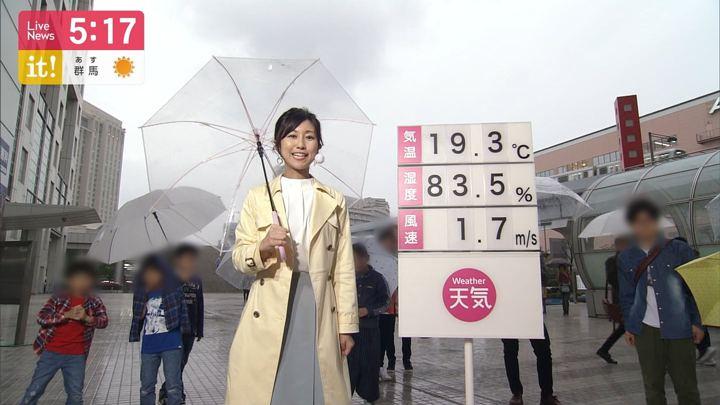 2019年05月01日酒井千佳の画像03枚目