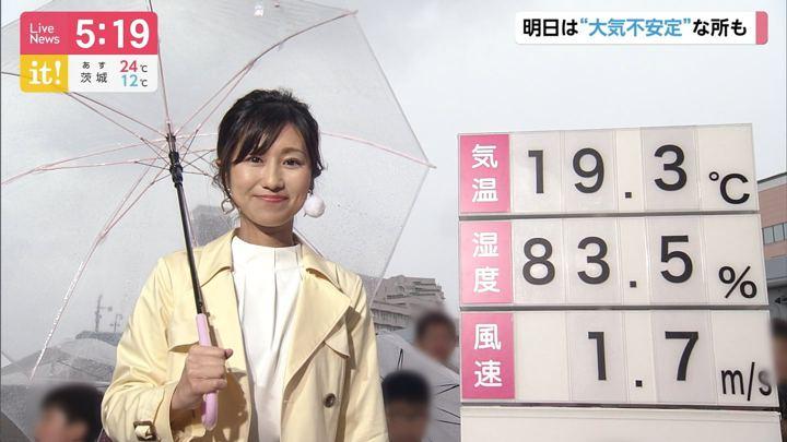 2019年05月01日酒井千佳の画像04枚目