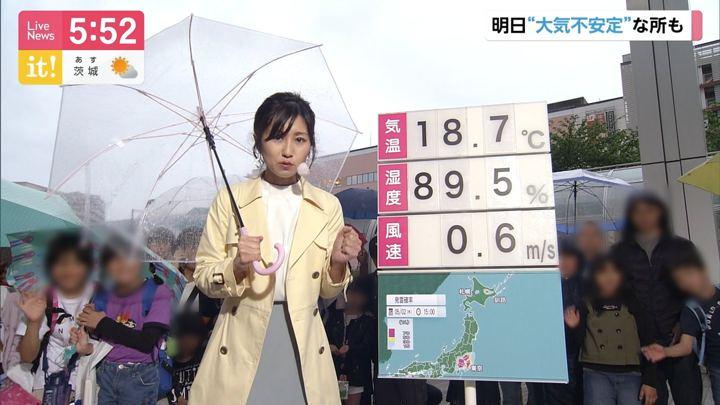 2019年05月01日酒井千佳の画像06枚目