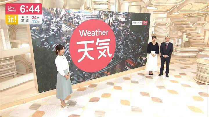 2019年05月01日酒井千佳の画像08枚目