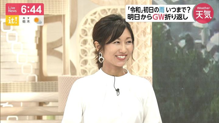 2019年05月01日酒井千佳の画像09枚目
