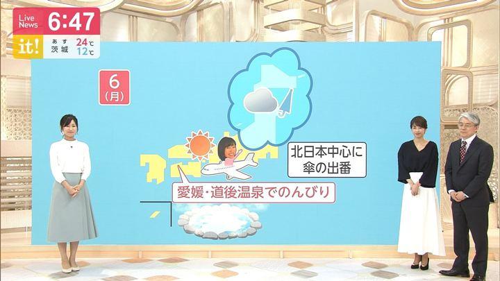 2019年05月01日酒井千佳の画像14枚目