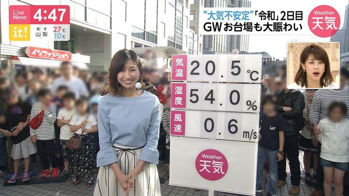 2019年05月02日酒井千佳の画像01枚目