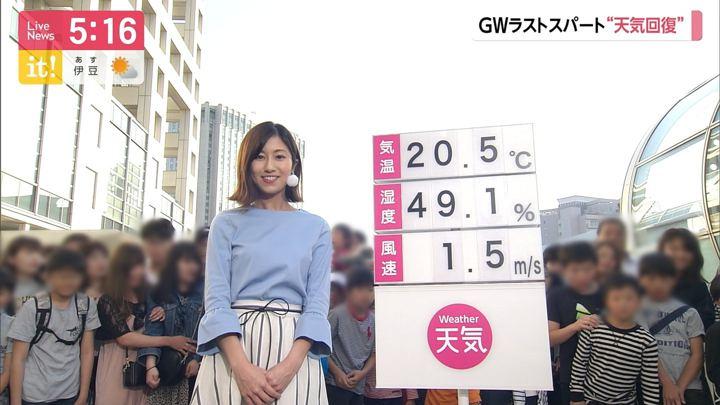 2019年05月02日酒井千佳の画像02枚目