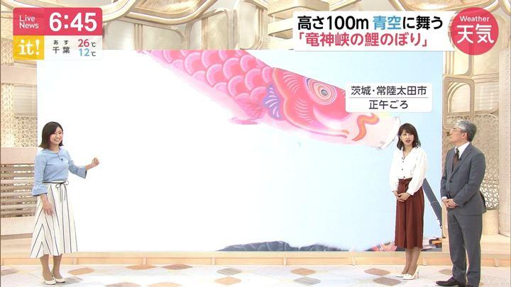 2019年05月02日酒井千佳の画像09枚目