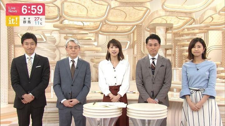 2019年05月02日酒井千佳の画像13枚目