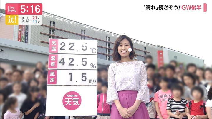 2019年05月03日酒井千佳の画像02枚目