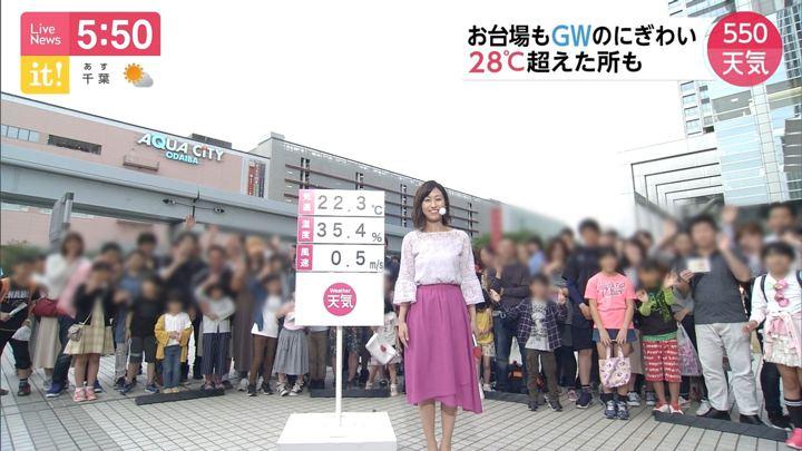 2019年05月03日酒井千佳の画像03枚目