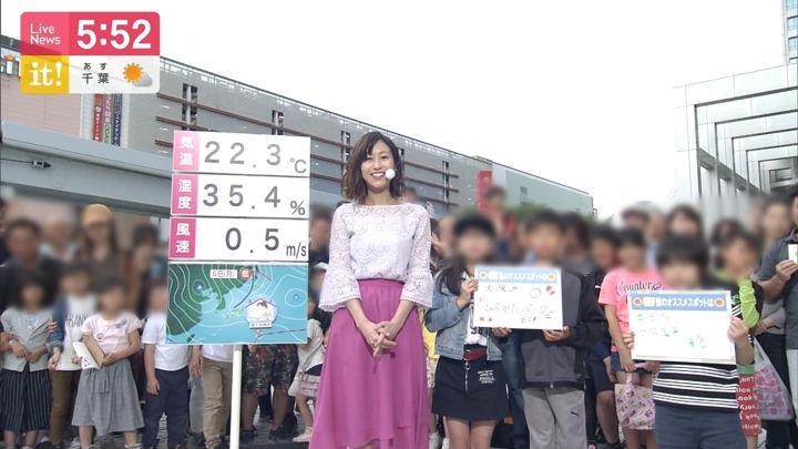 2019年05月03日酒井千佳の画像04枚目