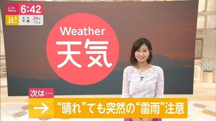 2019年05月03日酒井千佳の画像06枚目