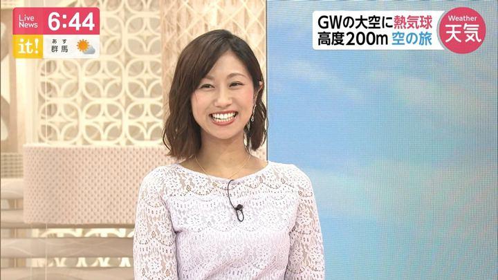 2019年05月03日酒井千佳の画像08枚目