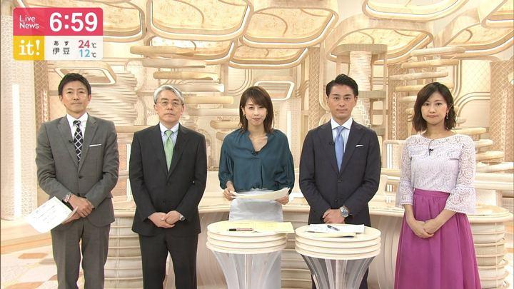 2019年05月03日酒井千佳の画像14枚目