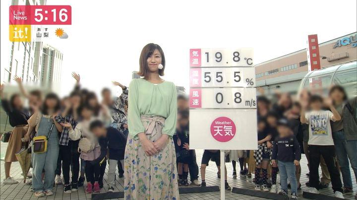 2019年05月06日酒井千佳の画像02枚目
