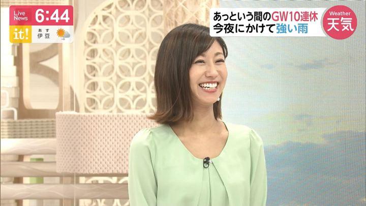 2019年05月06日酒井千佳の画像08枚目