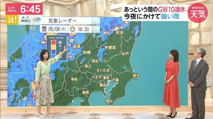 2019年05月06日酒井千佳の画像10枚目