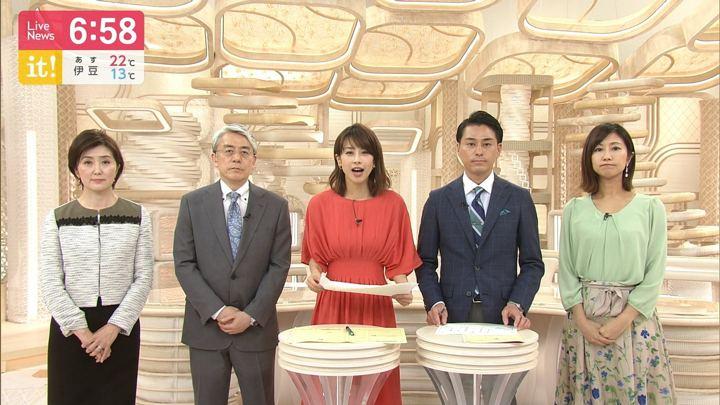 2019年05月06日酒井千佳の画像12枚目