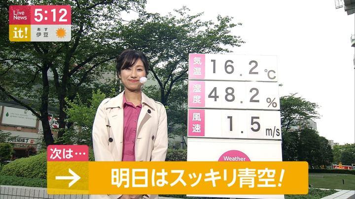 2019年05月07日酒井千佳の画像01枚目