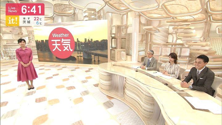2019年05月07日酒井千佳の画像07枚目
