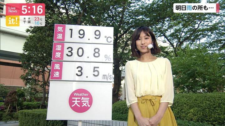 2019年05月08日酒井千佳の画像03枚目