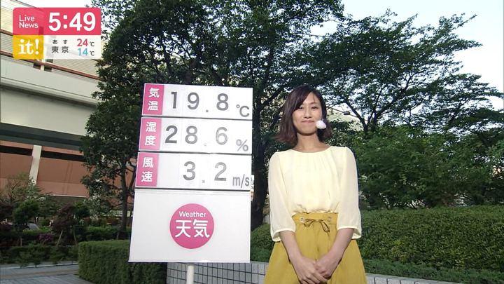 2019年05月08日酒井千佳の画像07枚目