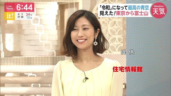 2019年05月08日酒井千佳の画像08枚目