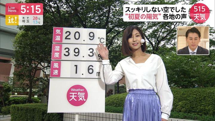2019年05月09日酒井千佳の画像02枚目