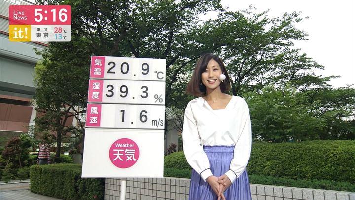 2019年05月09日酒井千佳の画像03枚目