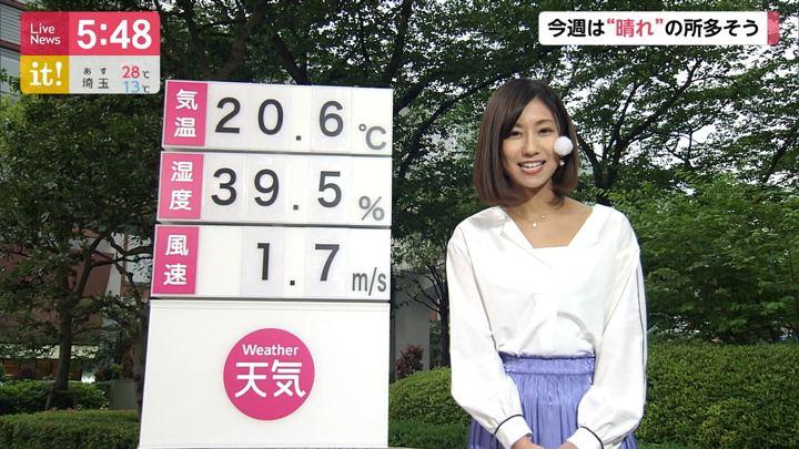 2019年05月09日酒井千佳の画像06枚目