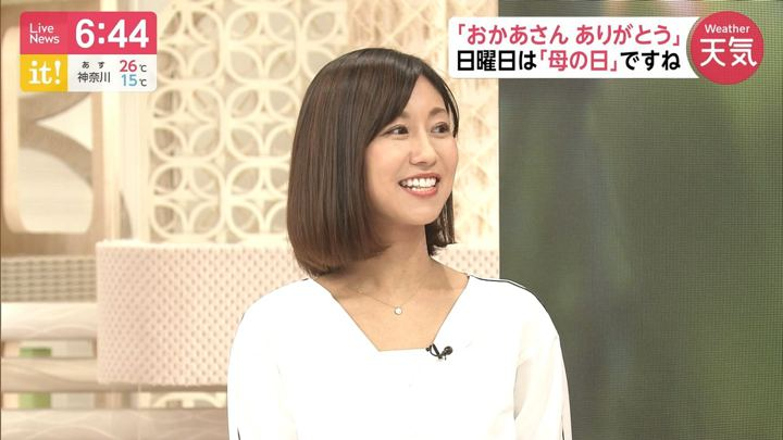 2019年05月09日酒井千佳の画像07枚目