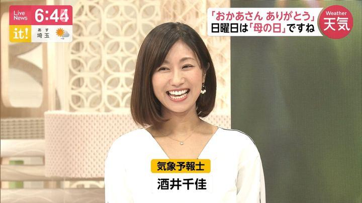 2019年05月09日酒井千佳の画像09枚目
