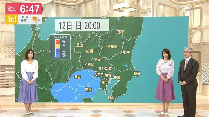 2019年05月09日酒井千佳の画像10枚目