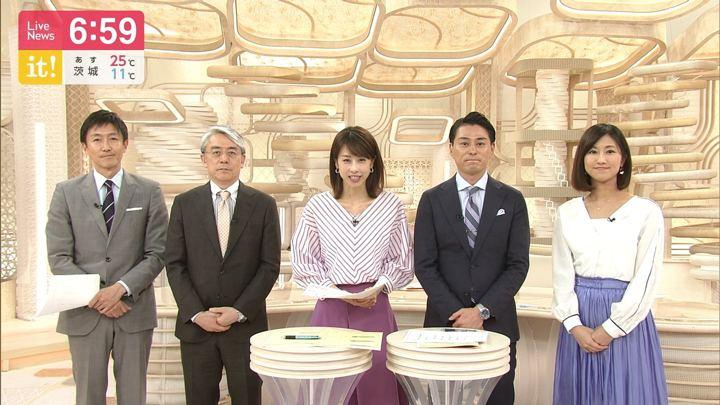 2019年05月09日酒井千佳の画像12枚目