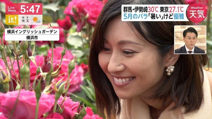 2019年05月10日酒井千佳の画像07枚目