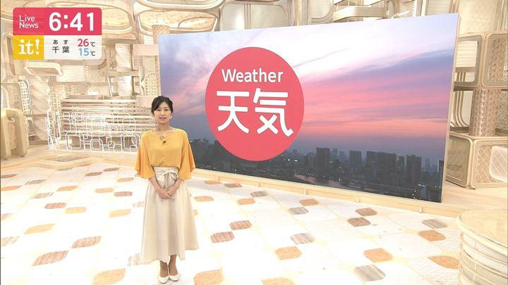 2019年05月10日酒井千佳の画像09枚目